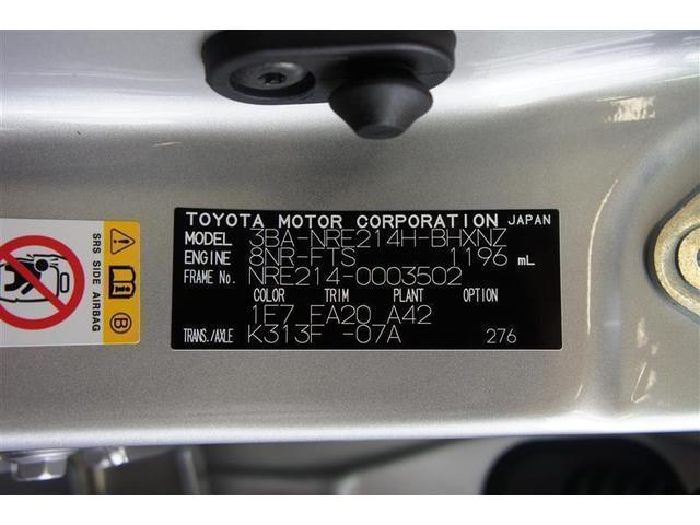 G 4WD メモリーナビ ミュージックプレイヤー接続可 バックカメラ 衝突被害軽減システム LEDヘッドランプ アイドリングストップ(20枚目)