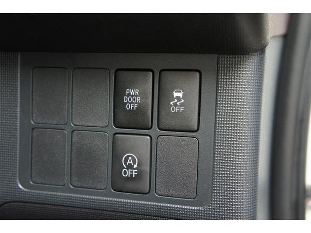F クイーンII フルセグ メモリーナビ DVD再生 バックカメラ 衝突被害軽減システム ETC 電動スライドドア HIDヘッドライト ウオークスルー ワンオーナー アイドリングストップ(13枚目)