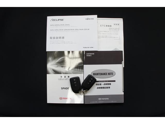 F クイーンII フルセグ メモリーナビ DVD再生 バックカメラ 衝突被害軽減システム ETC 電動スライドドア HIDヘッドライト ウオークスルー ワンオーナー アイドリングストップ(19枚目)