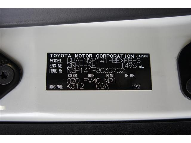 F クイーンII フルセグ メモリーナビ DVD再生 バックカメラ 衝突被害軽減システム ETC 電動スライドドア HIDヘッドライト ウオークスルー ワンオーナー アイドリングストップ(20枚目)