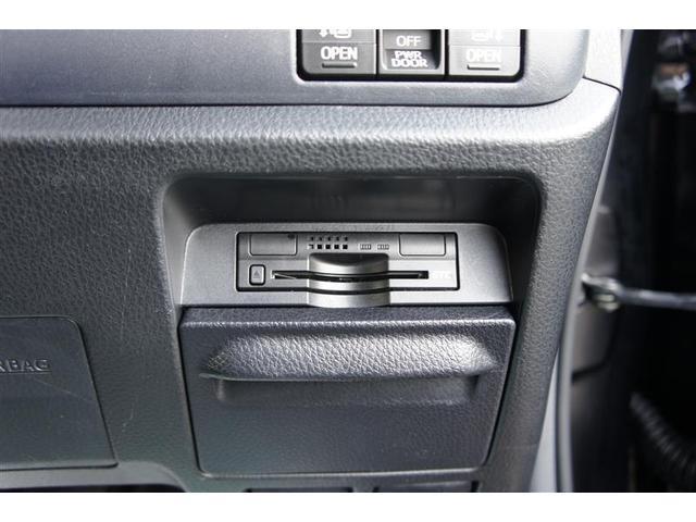 ハイブリッドG フルセグ メモリーナビ DVD再生 バックカメラ ETC ドラレコ 両側電動スライド LEDヘッドランプ 乗車定員7人 3列シート ワンオーナー(7枚目)