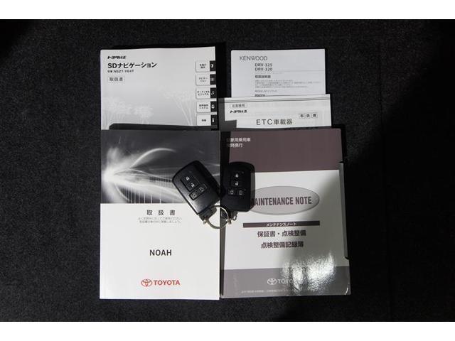 ハイブリッドG フルセグ メモリーナビ DVD再生 バックカメラ ETC ドラレコ 両側電動スライド LEDヘッドランプ 乗車定員7人 3列シート ワンオーナー(19枚目)