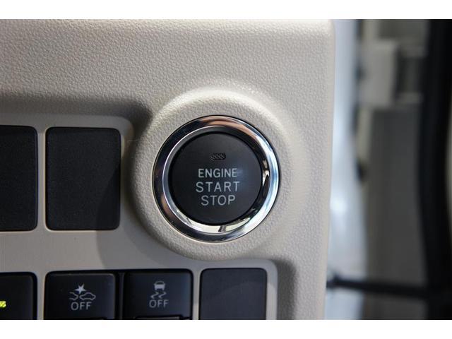 X Gパッケージ ミュージックプレイヤー接続可 衝突被害軽減システム LEDヘッドランプ ワンオーナー アイドリングストップ(8枚目)