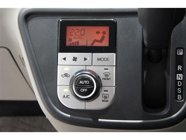 X Gパッケージ ミュージックプレイヤー接続可 衝突被害軽減システム LEDヘッドランプ ワンオーナー アイドリングストップ(9枚目)