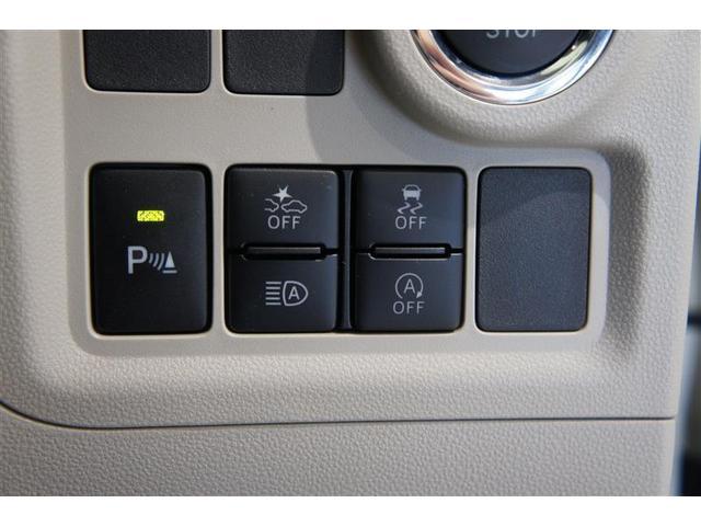 X Gパッケージ ミュージックプレイヤー接続可 衝突被害軽減システム LEDヘッドランプ ワンオーナー アイドリングストップ(12枚目)