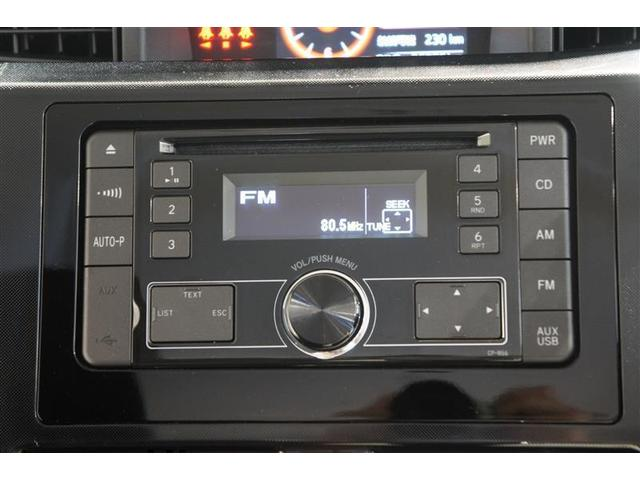 G ミュージックプレイヤー接続可 ETC 両側電動スライド ワンオーナー アイドリングストップ(7枚目)