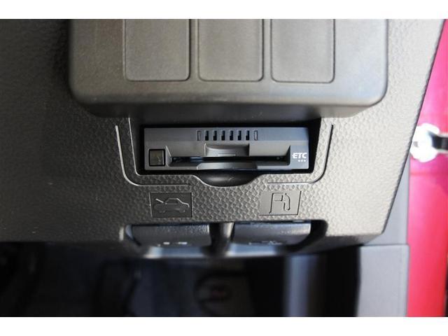 G ミュージックプレイヤー接続可 ETC 両側電動スライド ワンオーナー アイドリングストップ(8枚目)