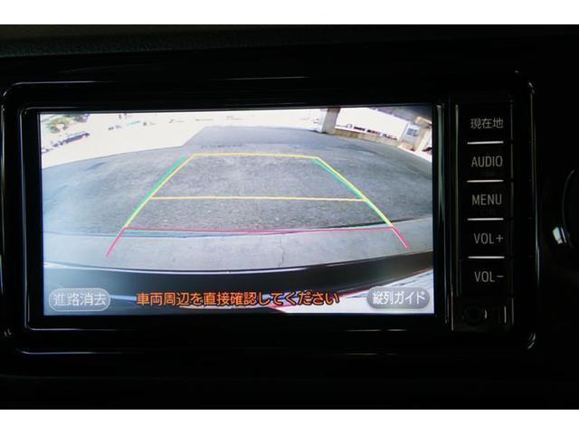 1.0F LEDエディション ワンセグ メモリーナビ ミュージックプレイヤー接続可 バックカメラ 衝突被害軽減システム ETC LEDヘッドランプ(8枚目)