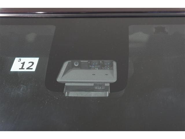 1.0F LEDエディション ワンセグ メモリーナビ ミュージックプレイヤー接続可 バックカメラ 衝突被害軽減システム ETC LEDヘッドランプ(10枚目)