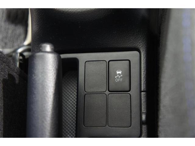 1.0F LEDエディション ワンセグ メモリーナビ ミュージックプレイヤー接続可 バックカメラ 衝突被害軽減システム ETC LEDヘッドランプ(13枚目)