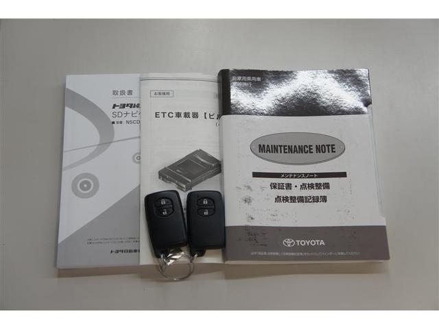 1.0F LEDエディション ワンセグ メモリーナビ ミュージックプレイヤー接続可 バックカメラ 衝突被害軽減システム ETC LEDヘッドランプ(19枚目)