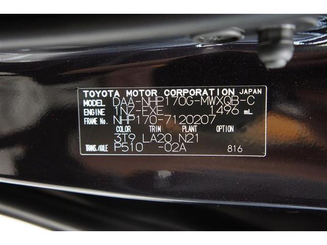 ハイブリッドG フルセグ メモリーナビ DVD再生 バックカメラ 衝突被害軽減システム ETC 両側電動スライド LEDヘッドランプ ウオークスルー 乗車定員7人 3列シート ワンオーナー(20枚目)