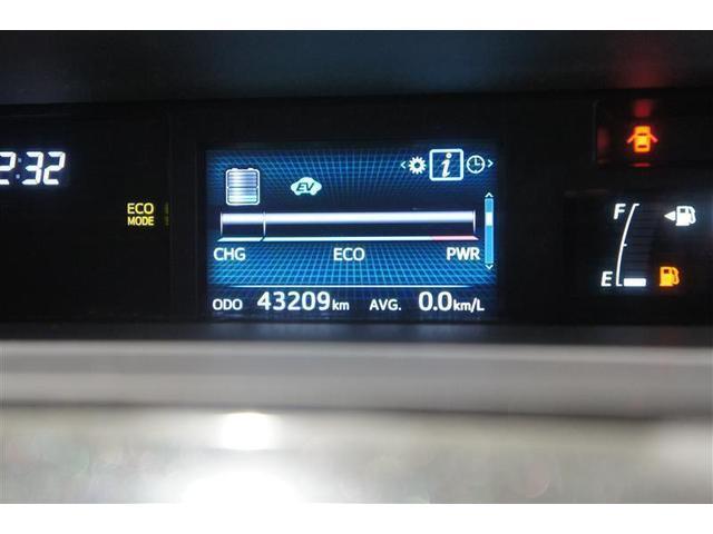 S チューン ブラック ワンセグ メモリーナビ ミュージックプレイヤー接続可 バックカメラ LEDヘッドランプ ワンオーナー(12枚目)
