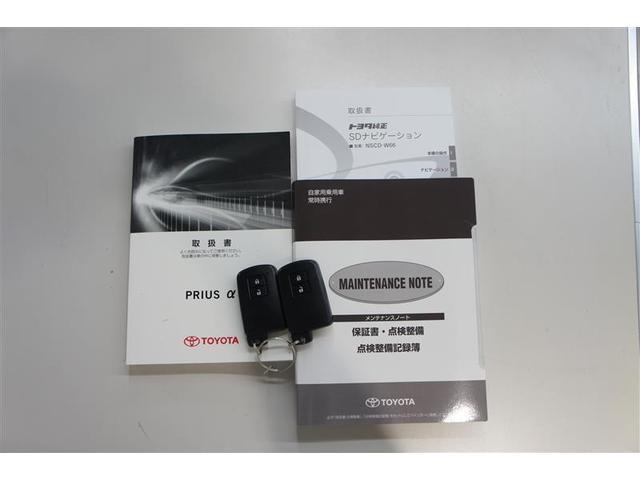 S チューン ブラック ワンセグ メモリーナビ ミュージックプレイヤー接続可 バックカメラ LEDヘッドランプ ワンオーナー(19枚目)