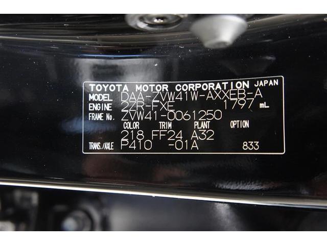 S チューン ブラック ワンセグ メモリーナビ ミュージックプレイヤー接続可 バックカメラ LEDヘッドランプ ワンオーナー(20枚目)
