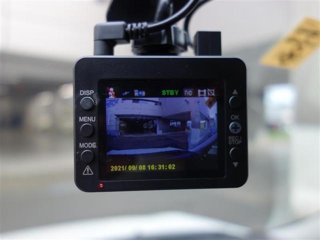 スタイルX DVD再生 ミュージックプレイヤー接続可 バックカメラ ドラレコ LEDヘッドランプ アイドリングストップ(9枚目)