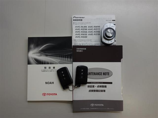 ハイブリッドX フルセグ メモリーナビ DVD再生 バックカメラ 衝突被害軽減システム ETC ドラレコ 電動スライドドア LEDヘッドランプ 乗車定員7人 3列シート ワンオーナー(19枚目)