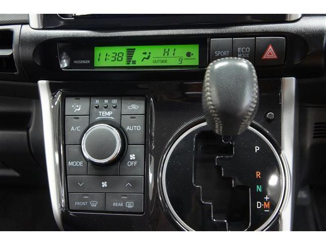 1.8S ワンセグ メモリーナビ DVD再生 ETC HIDヘッドライト 乗車定員7人 3列シート(10枚目)