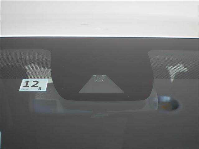 ハイブリッド G-X メモリーナビ ミュージックプレイヤー接続可 バックカメラ 衝突被害軽減システム LEDヘッドランプ フルエアロ(8枚目)