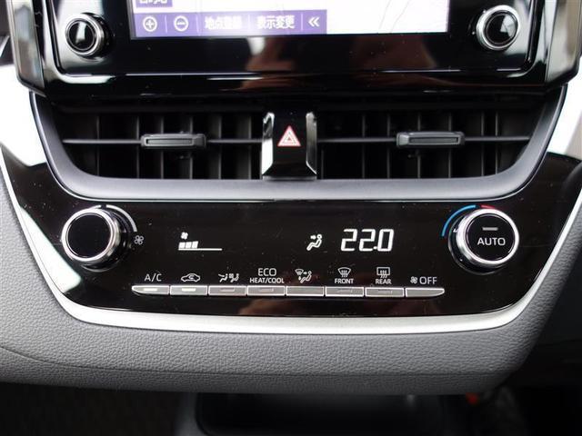 ハイブリッド G-X メモリーナビ ミュージックプレイヤー接続可 バックカメラ 衝突被害軽減システム LEDヘッドランプ フルエアロ(16枚目)