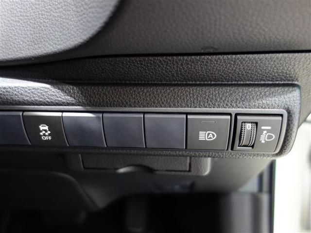 ハイブリッド G-X メモリーナビ ミュージックプレイヤー接続可 バックカメラ 衝突被害軽減システム LEDヘッドランプ フルエアロ(17枚目)
