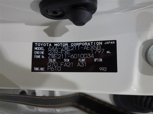 ハイブリッド G-X メモリーナビ ミュージックプレイヤー接続可 バックカメラ 衝突被害軽減システム LEDヘッドランプ フルエアロ(21枚目)