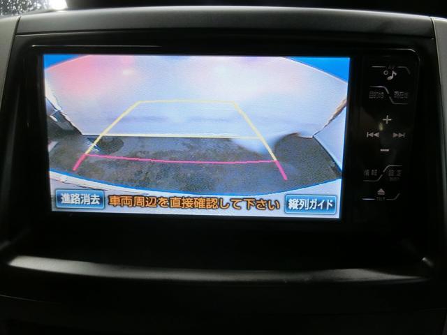 「トヨタ」「ヴォクシー」「ミニバン・ワンボックス」「石川県」の中古車12
