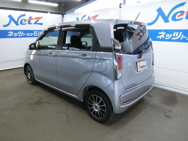 「ホンダ」「N-WGN」「コンパクトカー」「石川県」の中古車5