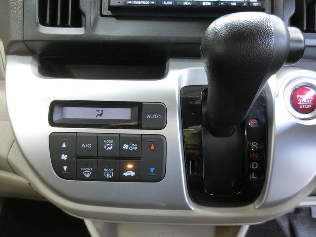 「ホンダ」「N-WGN」「コンパクトカー」「石川県」の中古車12