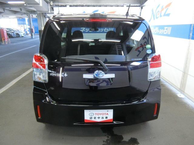 トヨタ認定車両検査員が厳しく検査、修復歴はもちろん、わずかなキズも正しくお伝えできる車両検査証明書付きで安心価格!