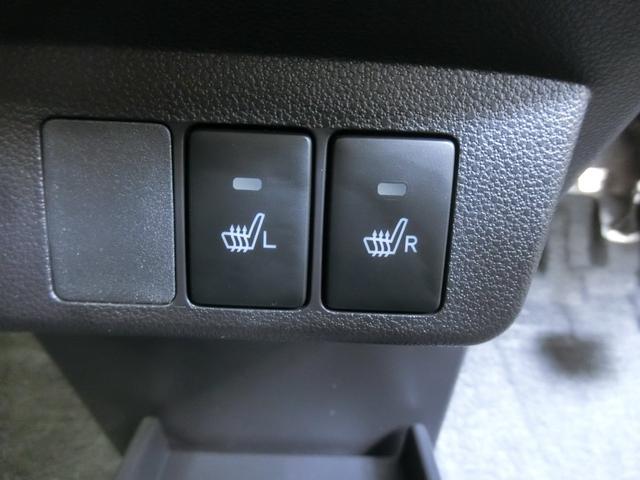 シートヒーターを装備しています。