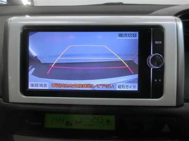 1.8Sモノトーン フルセグ メモリーナビ DVD再生 バックカメラ ETC HIDヘッドライト 乗車定員7人 3列シート ワンオーナー フルエアロ 記録簿(13枚目)