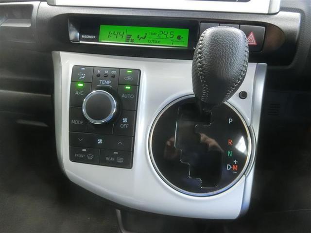 1.8Sモノトーン フルセグ メモリーナビ DVD再生 バックカメラ ETC HIDヘッドライト 乗車定員7人 3列シート ワンオーナー フルエアロ 記録簿(14枚目)
