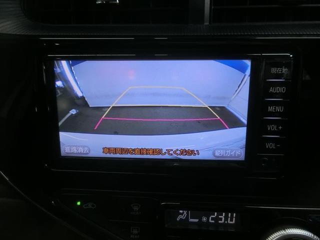 Sスタイルブラック ワンセグ メモリーナビ バックカメラ 衝突被害軽減システム ETC ドラレコ ワンオーナー 記録簿 アイドリングストップ(12枚目)