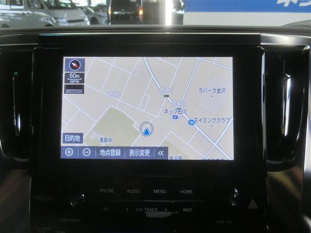 240S タイプゴールド ミュージックプレイヤー接続可 バックカメラ 衝突被害軽減システム 両側電動スライド LEDヘッドランプ 乗車定員7人 3列シート ワンオーナー フルエアロ 記録簿(11枚目)
