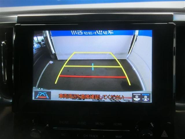 240S タイプゴールド ミュージックプレイヤー接続可 バックカメラ 衝突被害軽減システム 両側電動スライド LEDヘッドランプ 乗車定員7人 3列シート ワンオーナー フルエアロ 記録簿(12枚目)