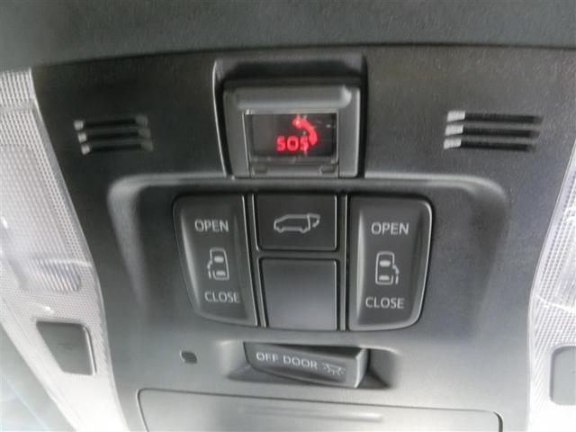 240S タイプゴールド ミュージックプレイヤー接続可 バックカメラ 衝突被害軽減システム 両側電動スライド LEDヘッドランプ 乗車定員7人 3列シート ワンオーナー フルエアロ 記録簿(14枚目)