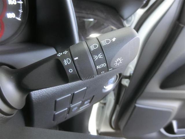240S タイプゴールド ミュージックプレイヤー接続可 バックカメラ 衝突被害軽減システム 両側電動スライド LEDヘッドランプ 乗車定員7人 3列シート ワンオーナー フルエアロ 記録簿(17枚目)