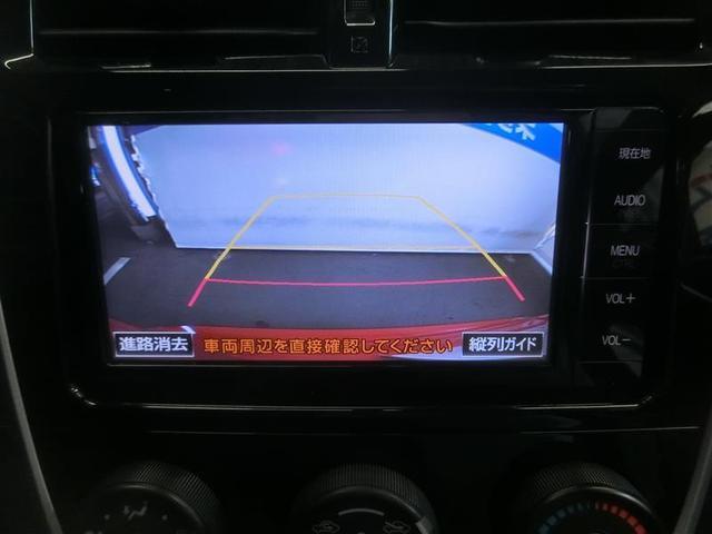 X フルセグ メモリーナビ DVD再生 バックカメラ ETC 記録簿(14枚目)
