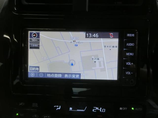 S 4WD ワンセグ メモリーナビ バックカメラ 衝突被害軽減システム LEDヘッドランプ ワンオーナー 記録簿 アイドリングストップ(11枚目)
