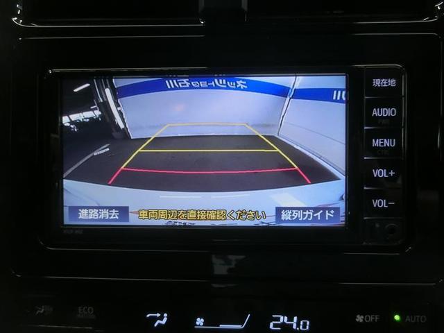 S 4WD ワンセグ メモリーナビ バックカメラ 衝突被害軽減システム LEDヘッドランプ ワンオーナー 記録簿 アイドリングストップ(12枚目)
