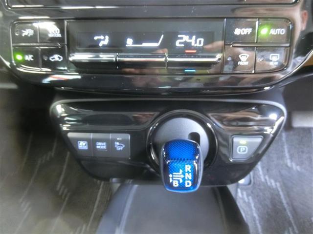 S 4WD ワンセグ メモリーナビ バックカメラ 衝突被害軽減システム LEDヘッドランプ ワンオーナー 記録簿 アイドリングストップ(13枚目)