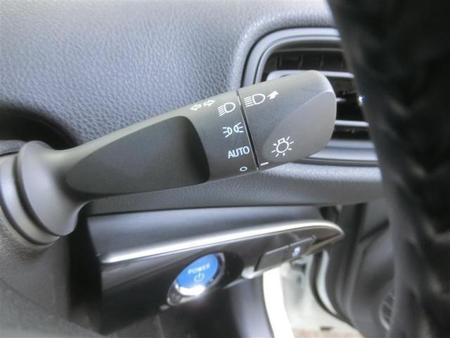 S 4WD ワンセグ メモリーナビ バックカメラ 衝突被害軽減システム LEDヘッドランプ ワンオーナー 記録簿 アイドリングストップ(16枚目)