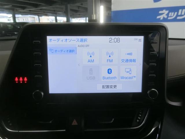 G-T 4WD メモリーナビ ミュージックプレイヤー接続可 バックカメラ 衝突被害軽減システム LEDヘッドランプ ワンオーナー 記録簿(11枚目)