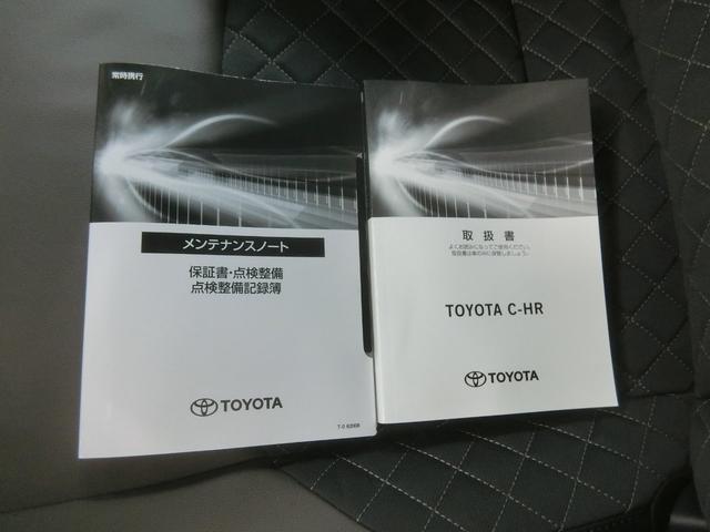 G-T 4WD メモリーナビ ミュージックプレイヤー接続可 バックカメラ 衝突被害軽減システム LEDヘッドランプ ワンオーナー 記録簿(22枚目)