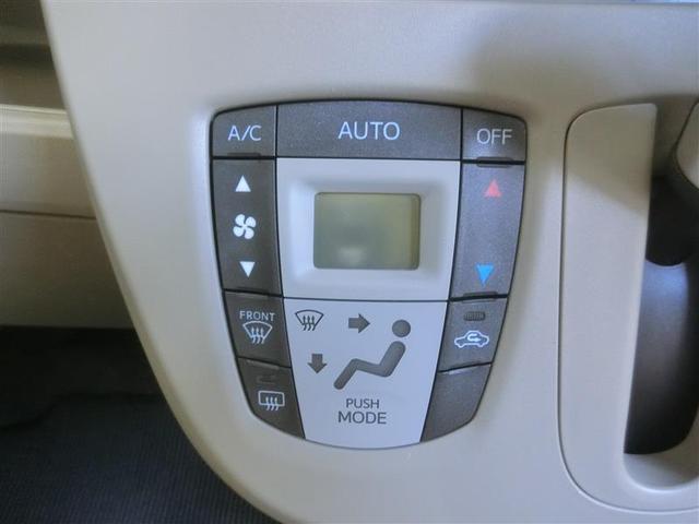 Xターボ SA フルセグ メモリーナビ DVD再生 衝突被害軽減システム ETC 記録簿 アイドリングストップ(13枚目)