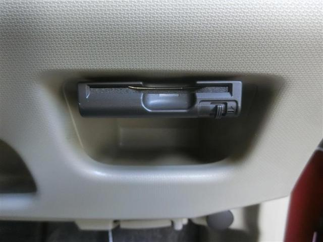 Xターボ SA フルセグ メモリーナビ DVD再生 衝突被害軽減システム ETC 記録簿 アイドリングストップ(17枚目)
