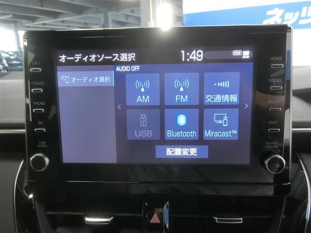 ハイブリッド ダブルバイビー 4WD メモリーナビ ミュージックプレイヤー接続可 バックカメラ 衝突被害軽減システム LEDヘッドランプ ワンオーナー 記録簿 アイドリングストップ(11枚目)