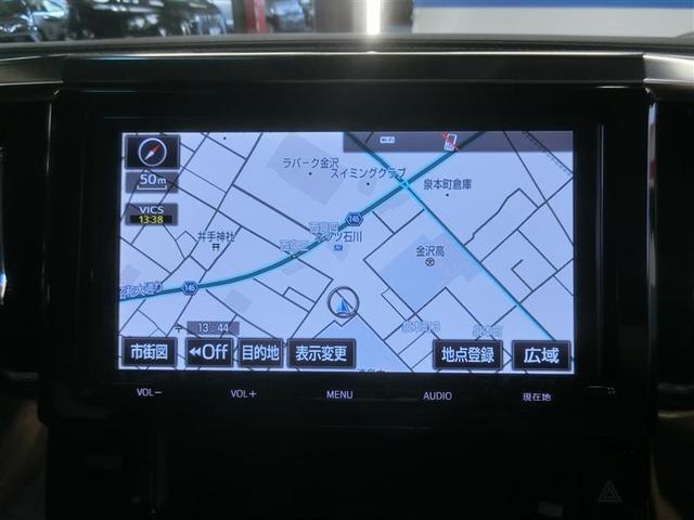 2.5Z フルセグ メモリーナビ DVD再生 後席モニター バックカメラ 衝突被害軽減システム ETC 両側電動スライド LEDヘッドランプ 乗車定員8人 3列シート ワンオーナー フルエアロ 記録簿(11枚目)
