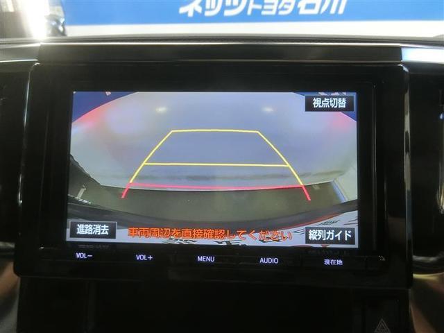 2.5Z フルセグ メモリーナビ DVD再生 後席モニター バックカメラ 衝突被害軽減システム ETC 両側電動スライド LEDヘッドランプ 乗車定員8人 3列シート ワンオーナー フルエアロ 記録簿(12枚目)